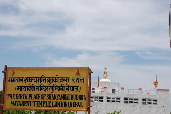 Nepal - Lumbini - Buddha Birthplace