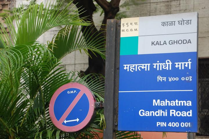 India - Mumbai - Road Sign
