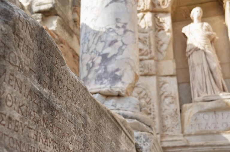 A closer look at the facade of the Library of Celsus