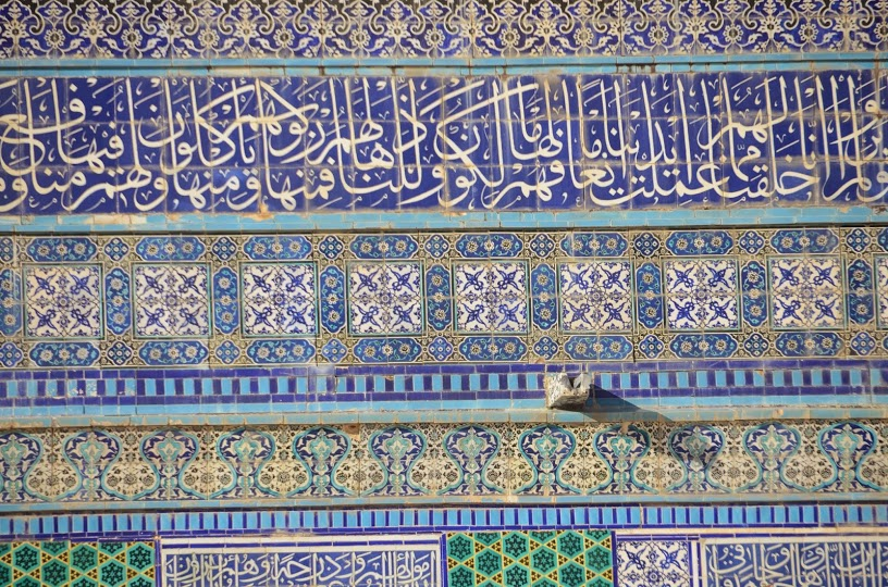 Beautiful tiles adorn the Dome of the Rock