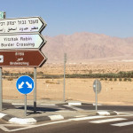 Overland from Israel to Petra, Jordan