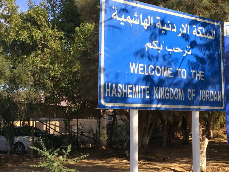 Israel - Jordan Border